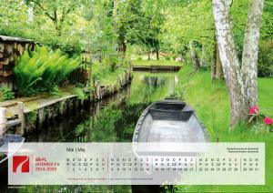 170116 Interreg Kalender 2017 mai